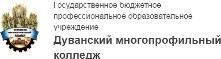 Главная страница официальго сайта ГБПОУ ДМК