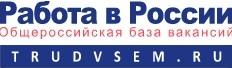 Главная страница официальго сайта работа в России